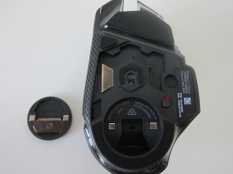 Logitech G502 Lightspeed - Weights Attachment