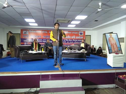 panipat haryana swamivivekananda nationalyouthday