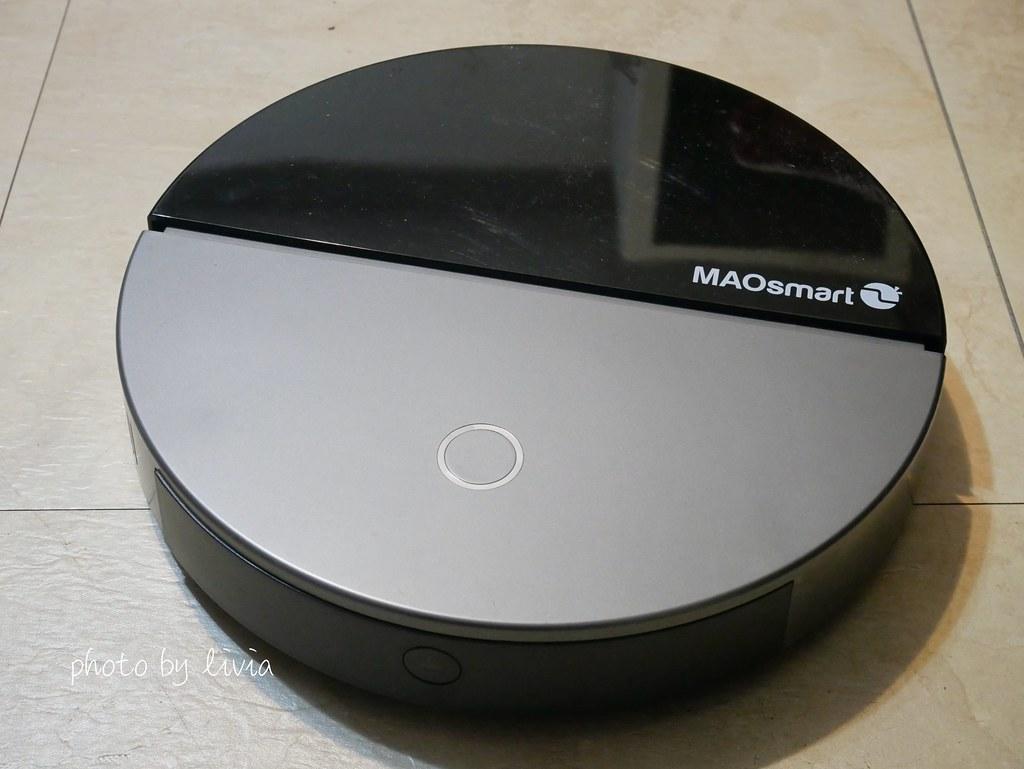 maosmart250