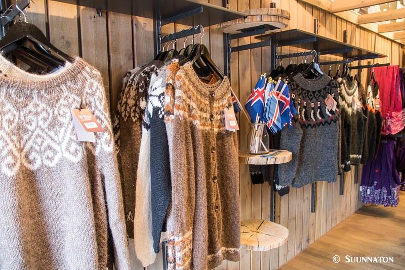 Icewear, Islantilainen neule