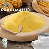 Corn Maize Mill
