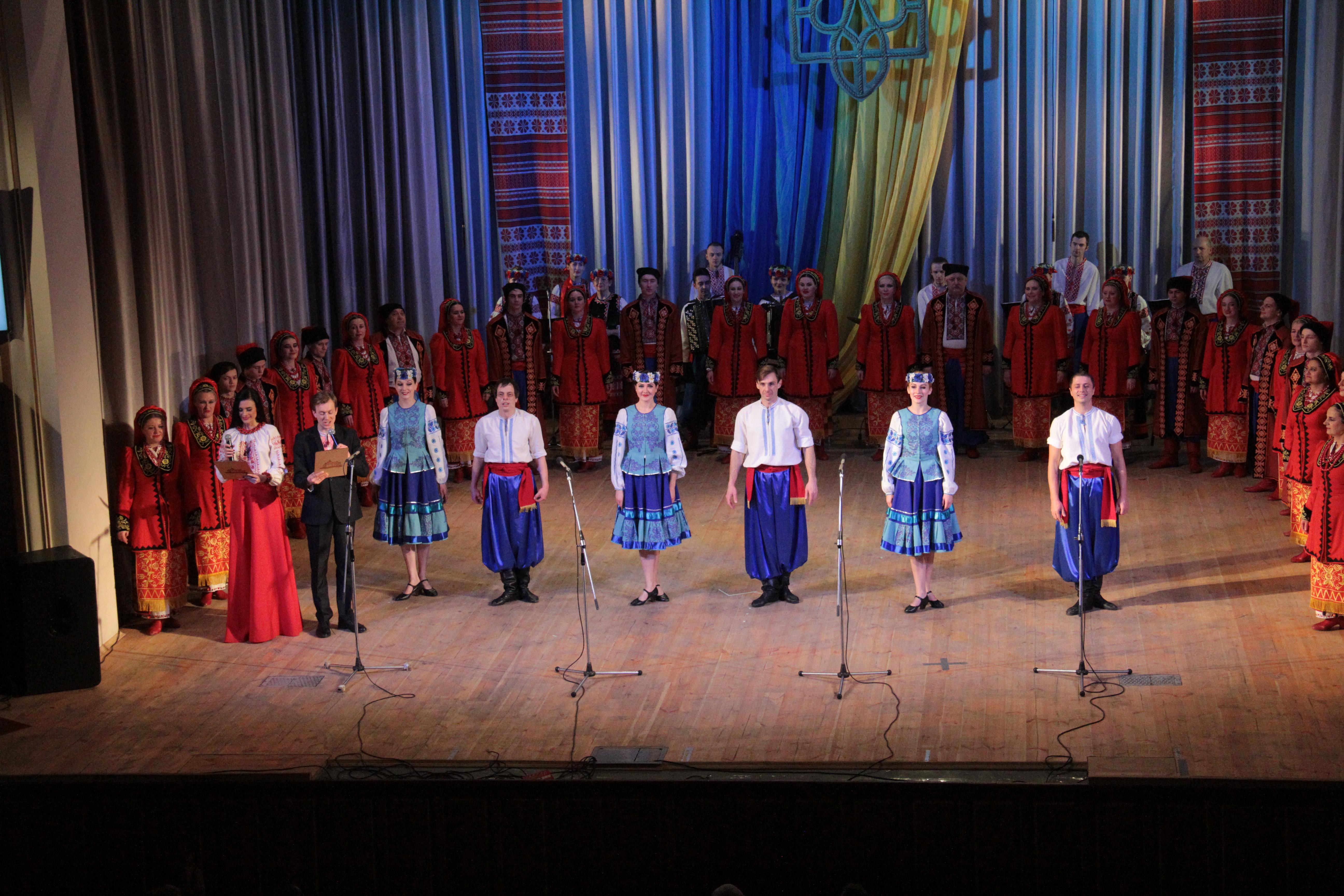2020.01.22_Unity_of_Ukraine
