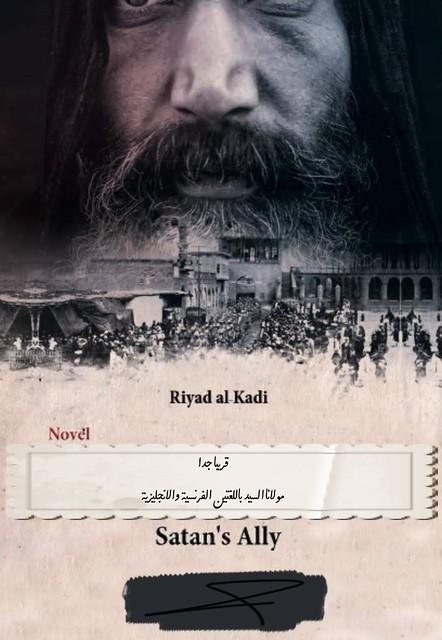 Riyad Al Kadi   /   رياض القاضي