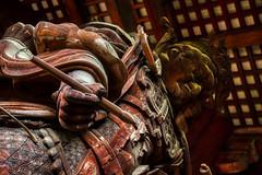 Nara Komokuten