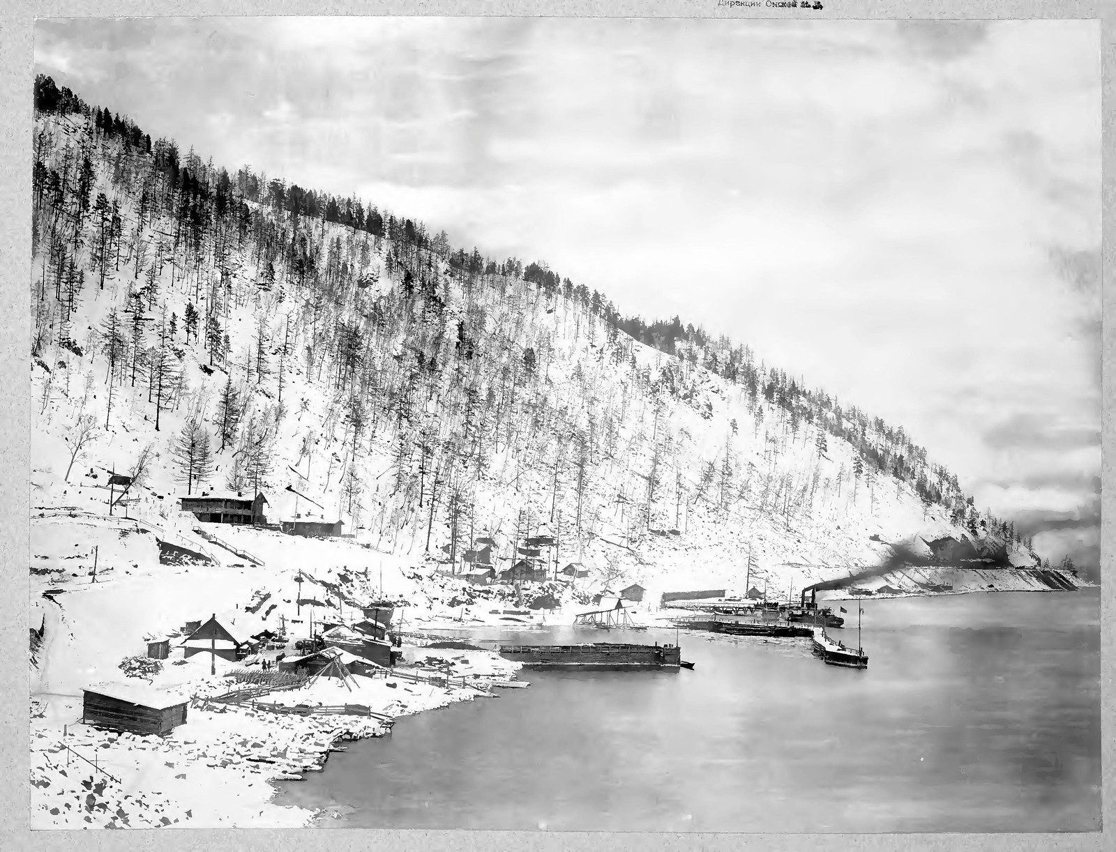 25. Маритуй. Пирс на Байкале зимой