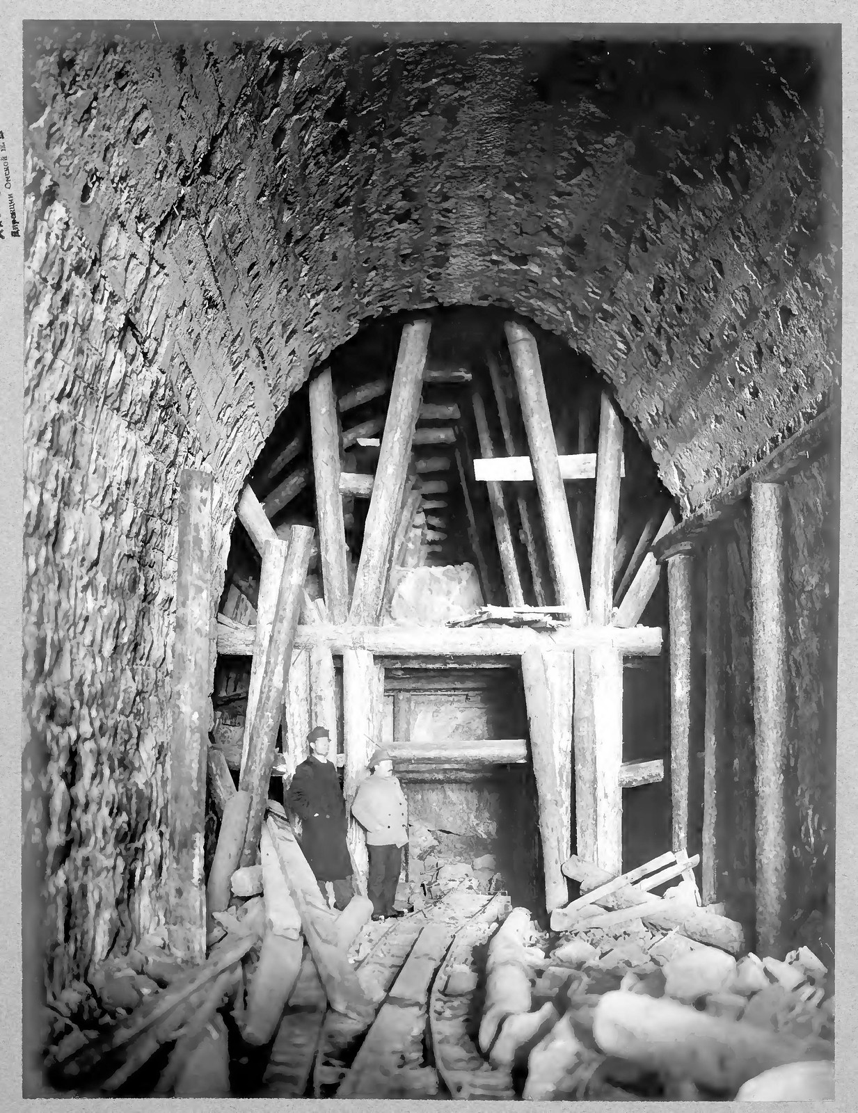14. Разработка тоннеля