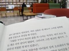 도서관 산책 | 파주중앙도서관