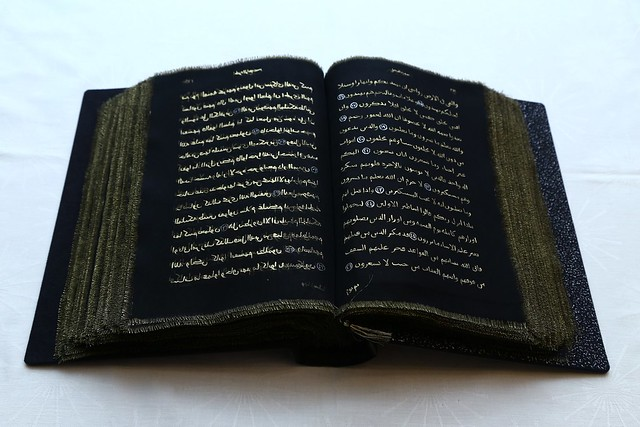 5507 Azerbaijan painter writes the Holy Quran with Gold on Silk 05
