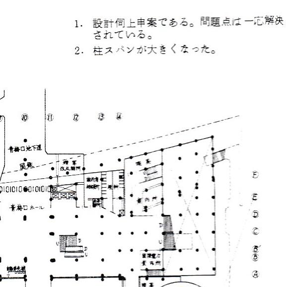 西武新宿線のマイシティ乗り入れ図面 (21)