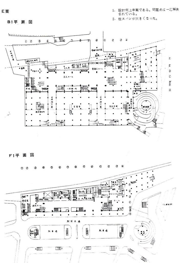 西武新宿線のマイシティ乗り入れ図面 (20)