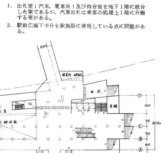 西武新宿線のマイシティ乗り入れ図面 (15)