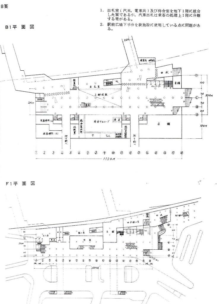 西武新宿線のマイシティ乗り入れ図面 (14)