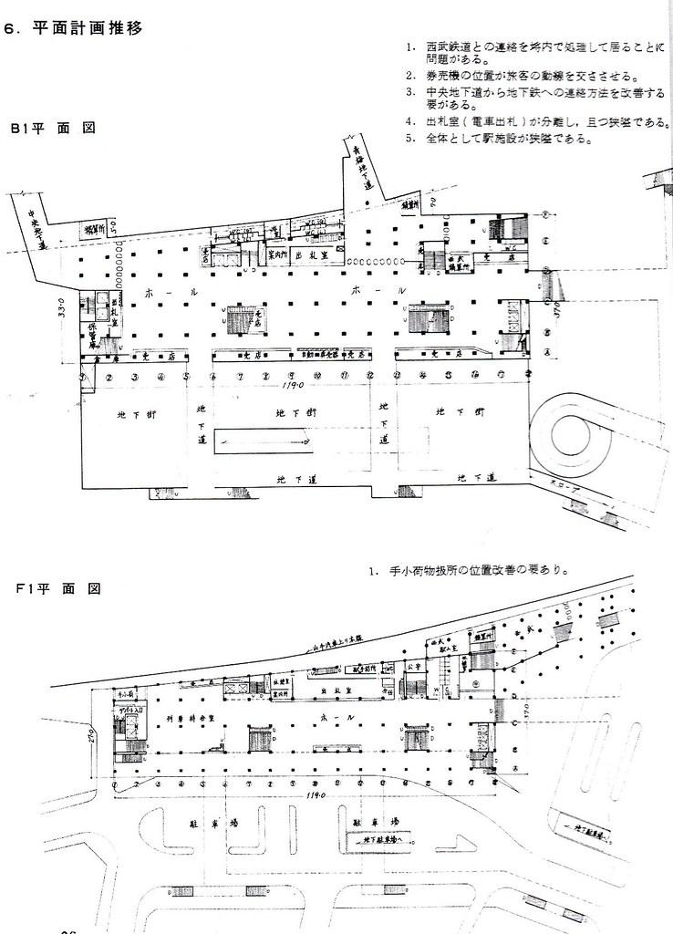 西武新宿線のマイシティ乗り入れ図面 (11)
