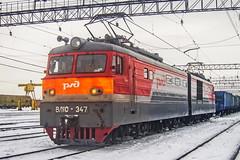 VL10-347