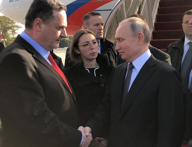 Russia's President Putin arrives in Israel