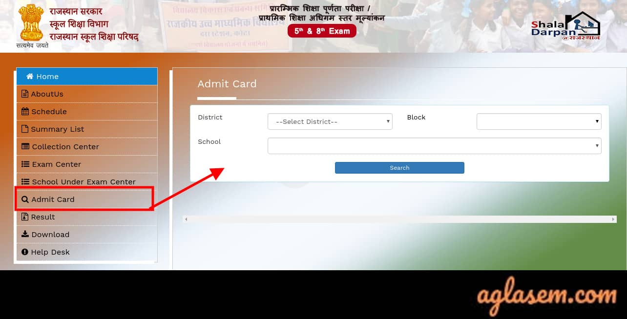 RBSE 5th Admit Card Login