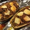 #stuffedEggplant #eggplant #bolognese #Homemade #Food #CucinaDelloZio -