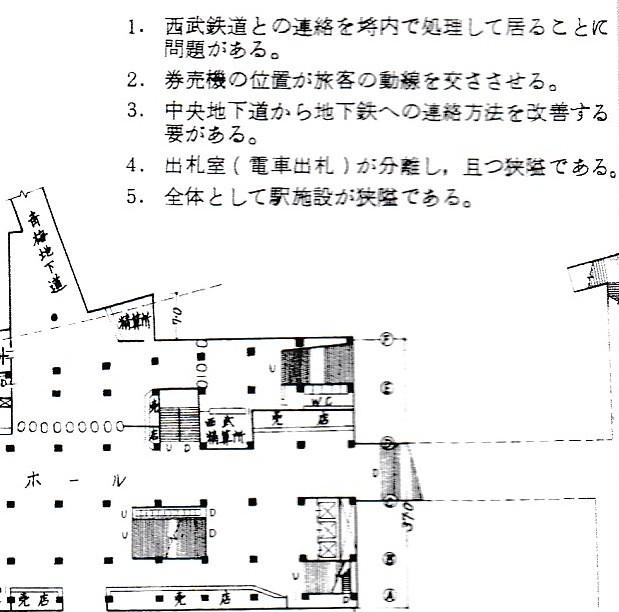 西武新宿線のマイシティ乗り入れ図面 (12)