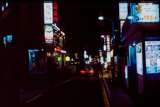 Backstreet of Gangnam