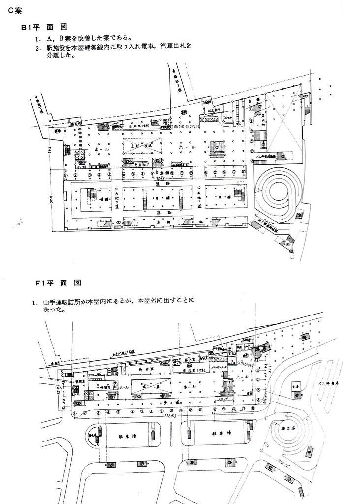 西武新宿線のマイシティ乗り入れ図面 (17)