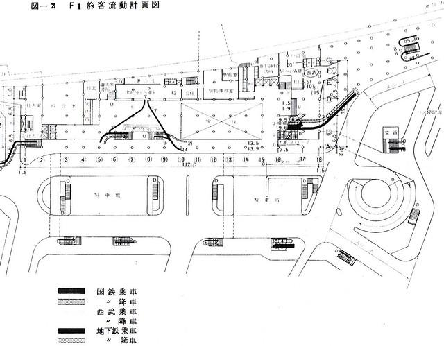 西武新宿線のマイシティ乗り入れ図面 (10)