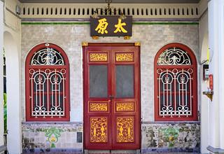 Penang (Doorway #1)