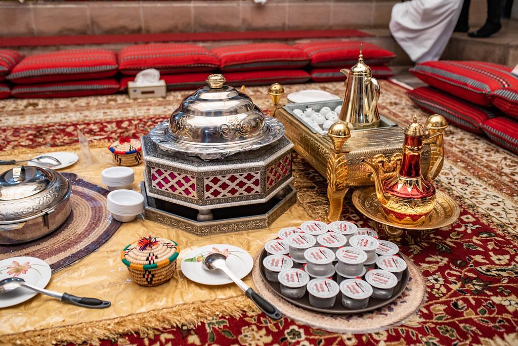 Sheik Mohammed Centre of Cultural Understanding