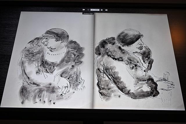 Iz bilježnice s crtežima