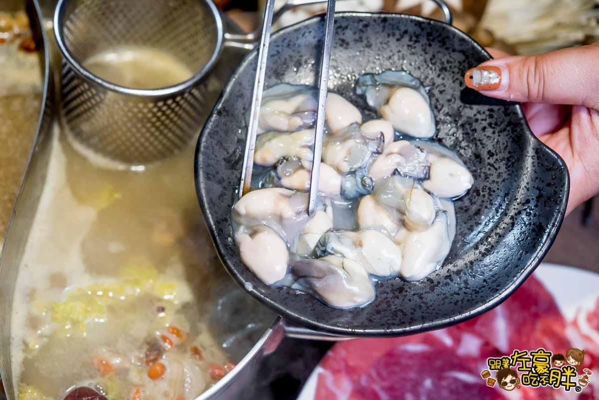 塔斯麻鍋物料理 高雄火鍋推薦-36