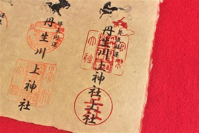 niukawakami-gosyuin011
