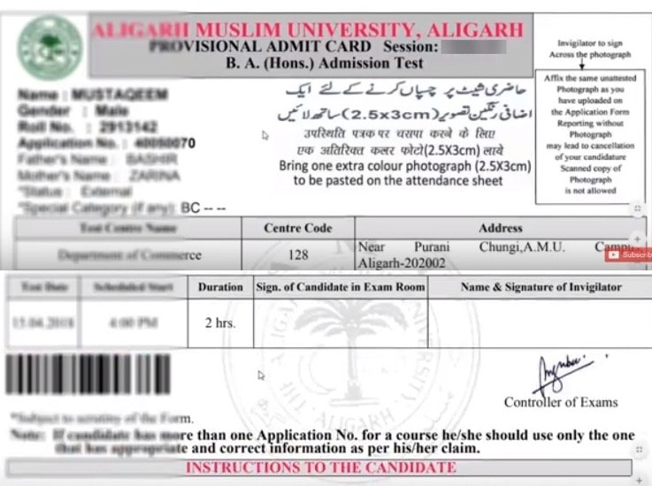 AMU entrance exam admit card.