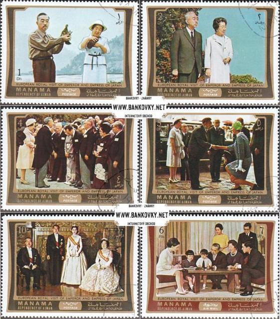 Známky Manama 1971 Japonský kráľovský pár