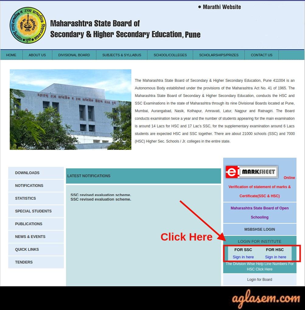 Maharashtra HSC Hall Ticket 2020 (Available) | Maharashtra Board HSC Hall Ticket 2020