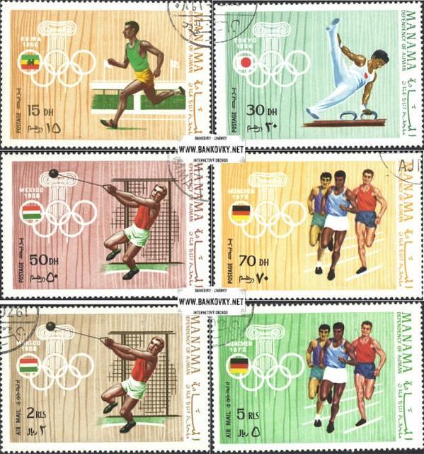 Známky Manama 1970 Letná olympiáda