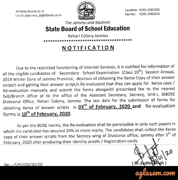 JKBOSE 10th Annual Result 2019 Jammu Division Winter Zone