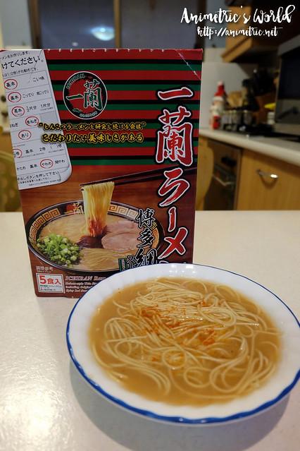 Ichiran Instant Noodles