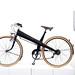 20200123 - 20200123- Designer Vélo Jean Prouvé -P1237812-Edit - *L8 FLICK.jpg