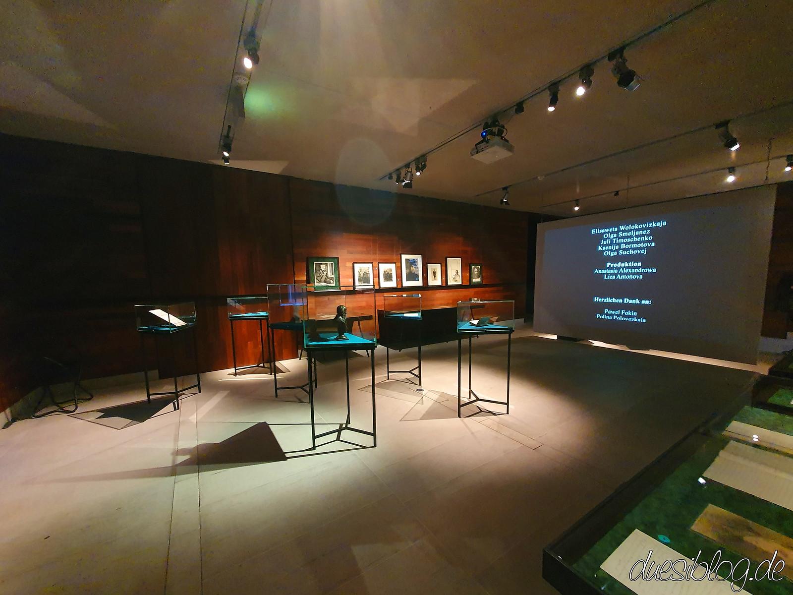 Schiller-Nationalmuseum Literaturmuseum der Moderne Marbach duesiblog 25