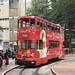 xxx 03 Hong Kong Tramways 80 (Lindt Lindor)