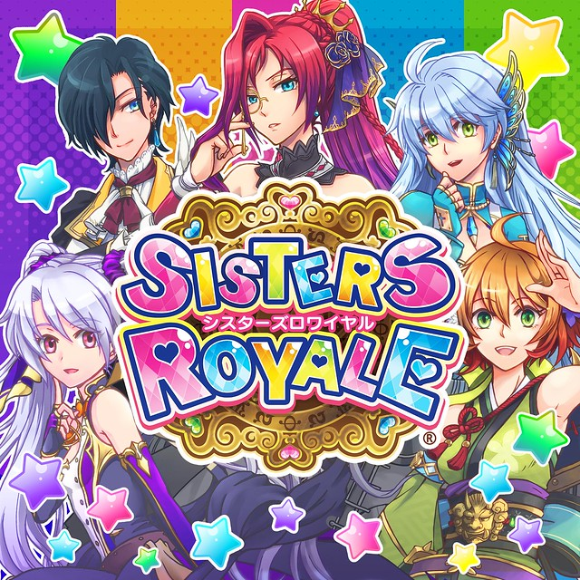 Thumbnail of Sisters Royale on PS4
