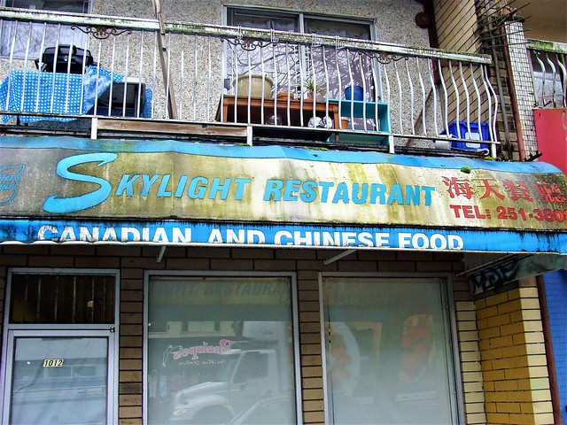 Skylight Restaurant