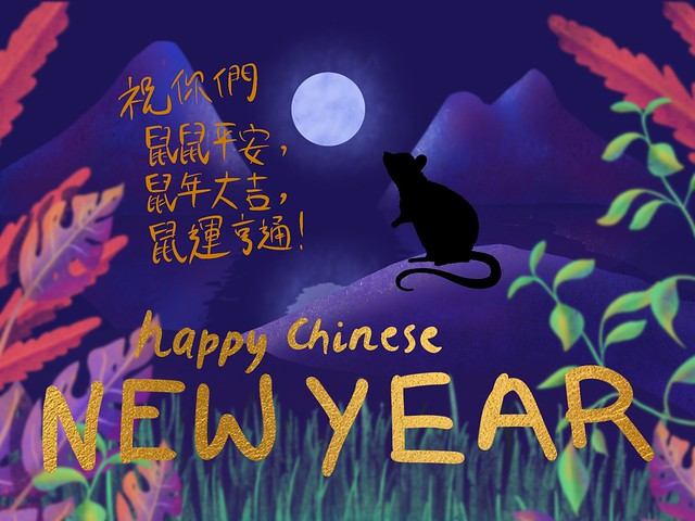 Happy Chinese New Year of Rat! Wish you a safe, prosperous and happy new year!  祝你們鼠鼠平安, 鼠年大吉, 鼠運亨通!
