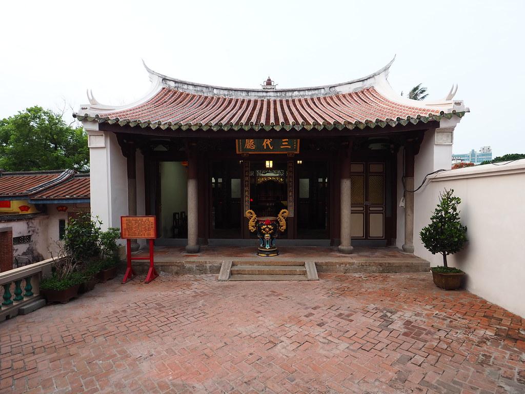 三聖護台 (9)