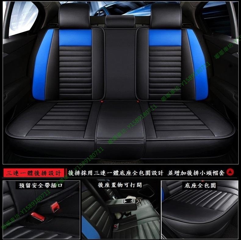 免運 酷比 運動系列汽車椅套 M W car / M Q way 皮革款座套