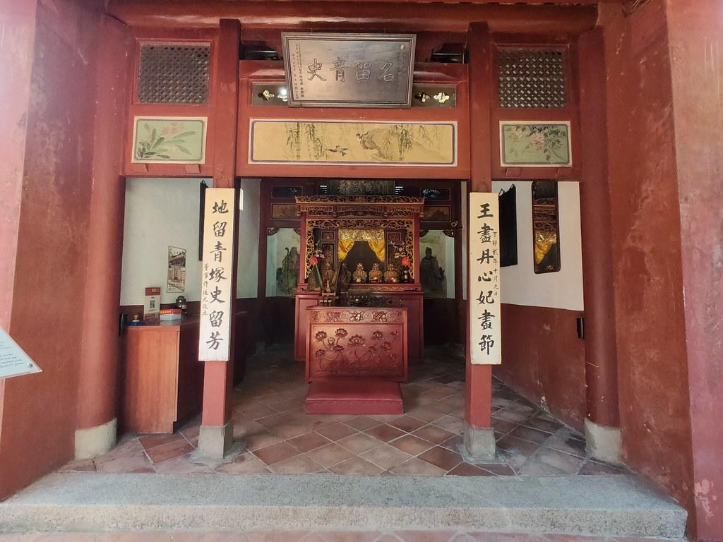 三聖護台 (15)