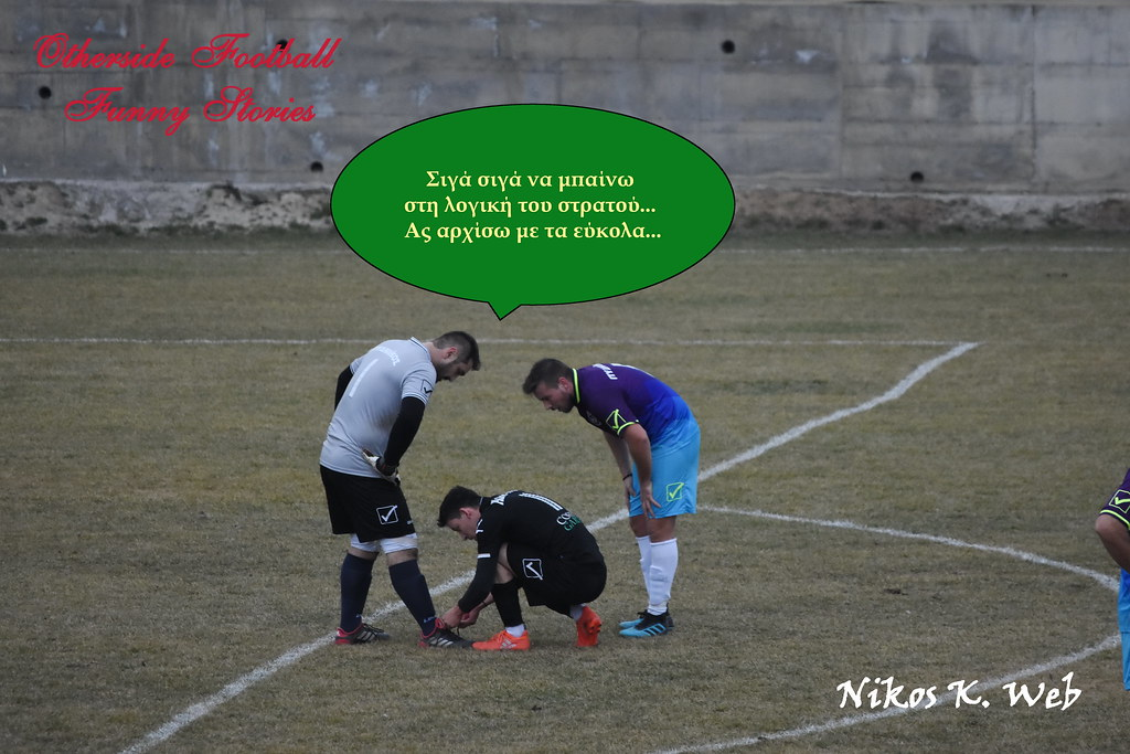 otherside football funny stories No 73