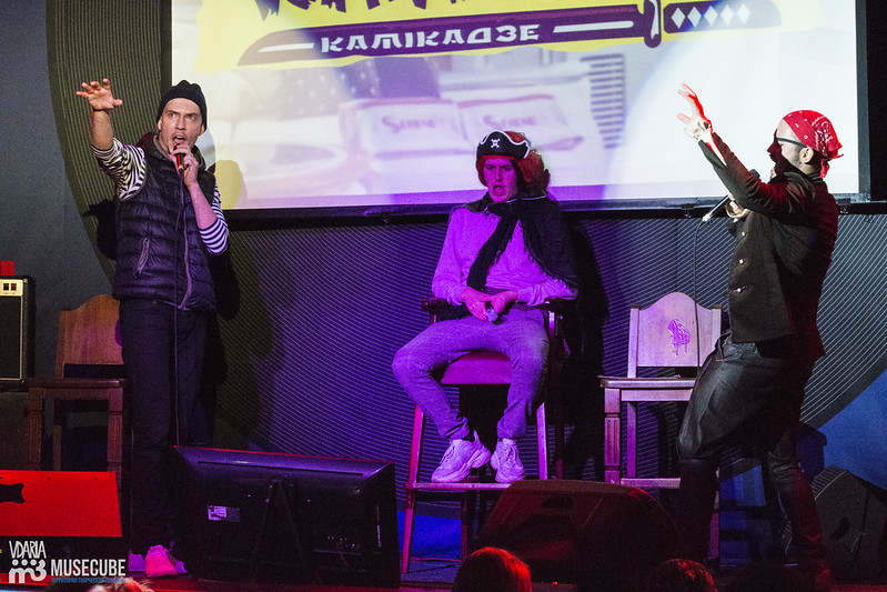 Karaoke_Kamikadze_0047
