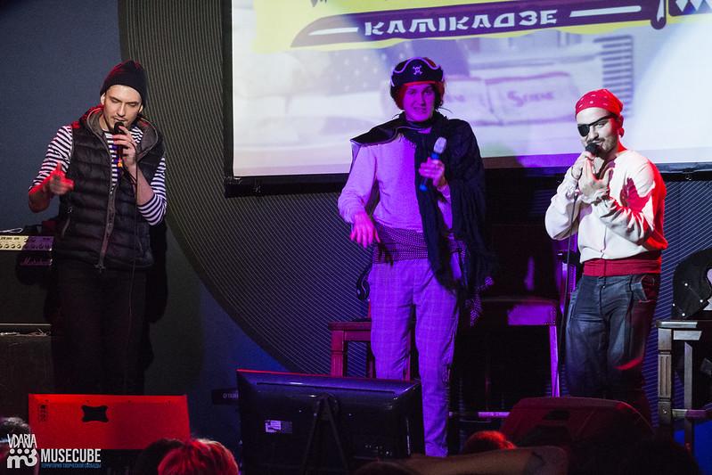 Karaoke_Kamikadze_0040