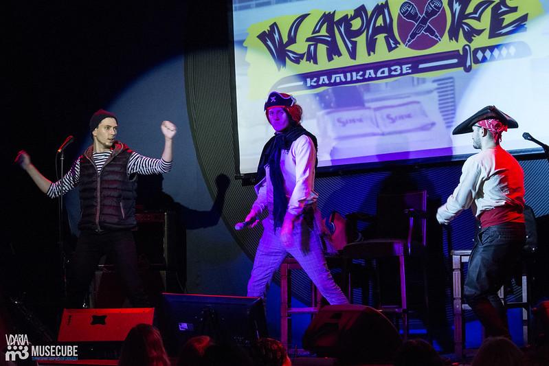 Karaoke_Kamikadze_0037