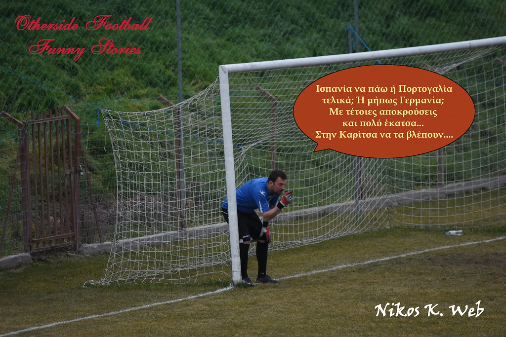 otherside football funny stories No 71